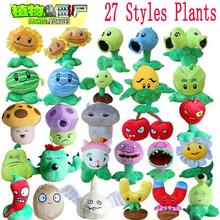 27 Styles Plants vs Zombies Plush Toys 13-20cm Plants vs Zombies Soft Stuffed Plush Toys Doll Baby Toy for Kids Gifts Party Toys(China (Mainland))