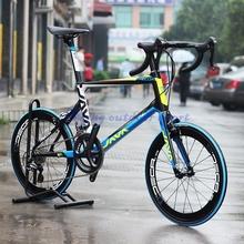 "JAVA Freccia 451 Carbon Mini Velo Bike 20"" 1 1/8"" Minivelo Bicycle With S H I M A N O 6800 Group 22 speed Caliper Brake(China (Mainland))"