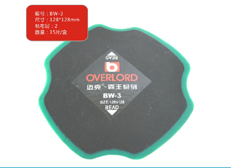 Thick (128mm * 128mm) Car Tire repair tools Car styling repair Cold Patch Tire supplies(China (Mainland))