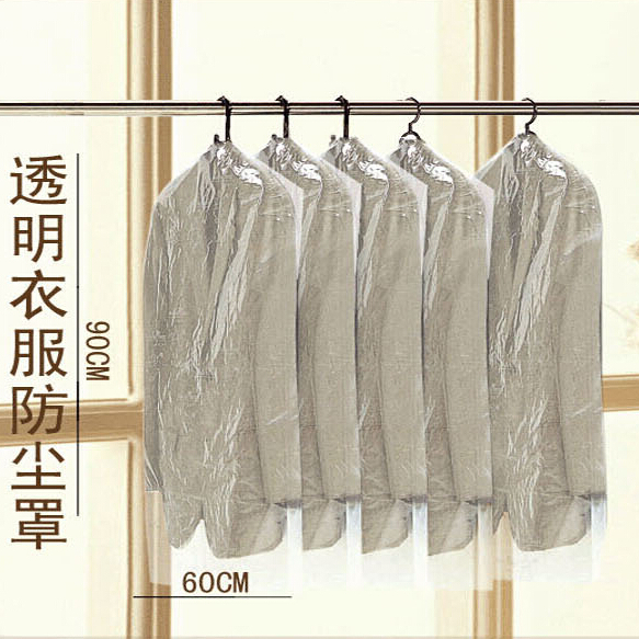 New 10PCS dust cover suit bag garment bags clear color for prevent dust #8226(China (Mainland))