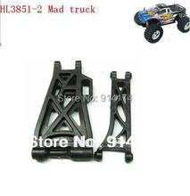 Buy 2set HengLong 3851-2 1:10 RC Mad Truck parts #67 front swing arm+#11 rear swing arm heng long rc car 3851-2free for $8.46 in AliExpress store