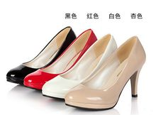 2015 New Fashion Womens Ladies Stiletto High Heels Office Dress shoes Work Court Platform Pumps 4 Color(China (Mainland))
