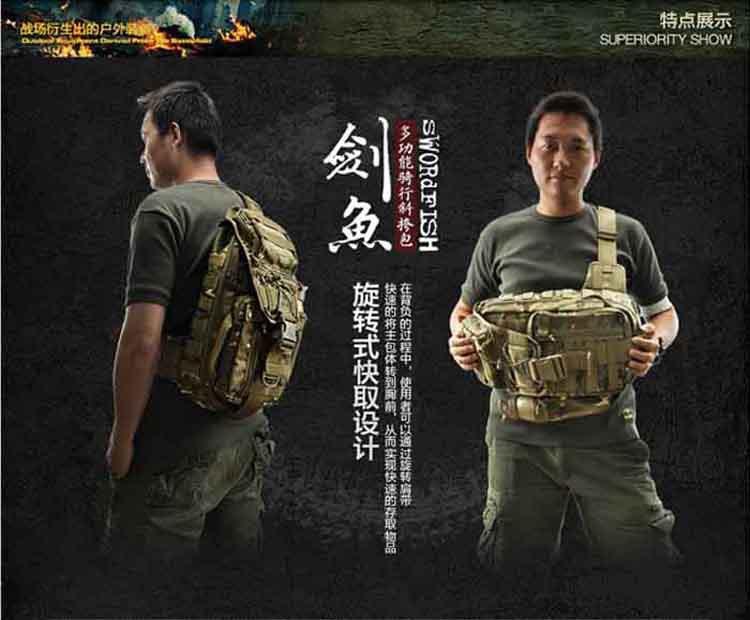 Genuine Maxgear 0413 Swordfish Waterproof Nylon Fabric Tactical Backpack -- Military Bags &amp; Outdoor Camping Shoulder Bag<br><br>Aliexpress