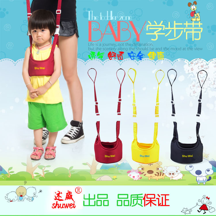 2016 Special Offer Top Fashion 0-3 Months Cotton 18kg The Wei /shuwei Genuine Baby Steps With Basket Type Safety Vest Belt With(China (Mainland))