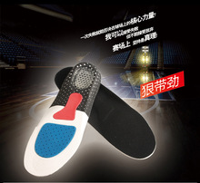 High quality Woman Man Sports Massaging Silicone Gel Insoles Arch Support Orthopedic Plantar Fasciitis Running Insole For Shoes