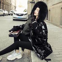 Женские куртки Длинная Куртка с капюшоном и воротником из натурального меха для женщин 2019 зимние женские пуховики больших размеров свободн...(China)
