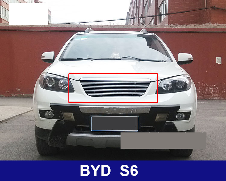 New styling Car Racing grille decorate /Front grille bright metal accessories for byd S6 1pcs/set(China (Mainland))