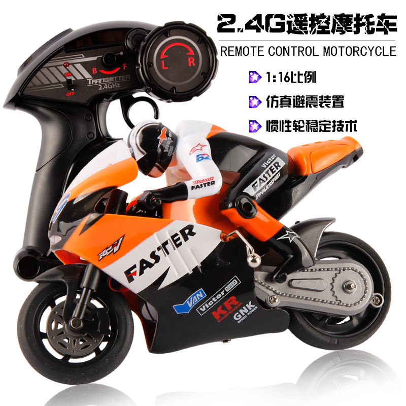 Remote Control Motorcycle New Top Race Built Gyroscope Technology(China (Mainland))