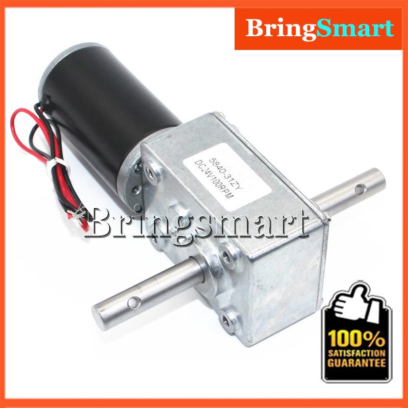 5840-31zy 12 Volt DC Worm Geared Double Shaft Motor Auto Racks Motor 24V DC Reducer Motors High Torque Reversed Self-lock