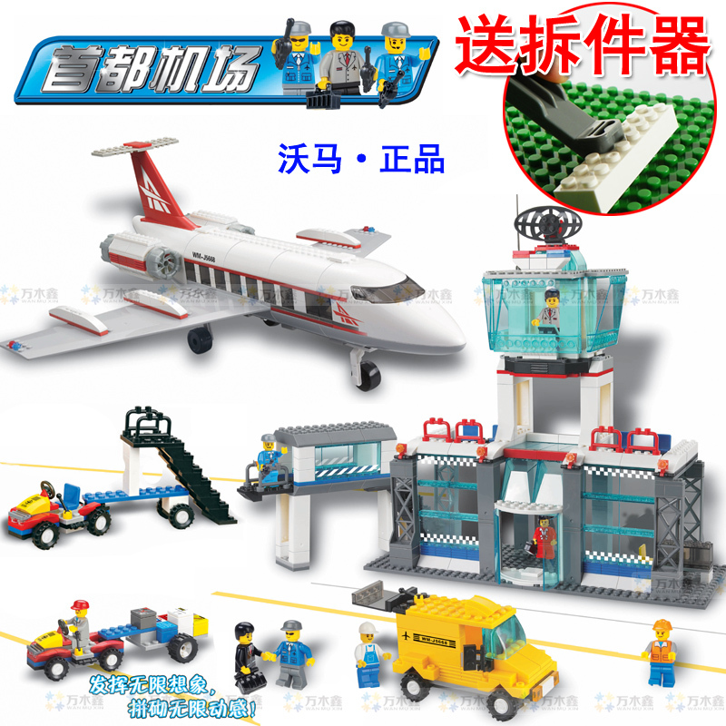 Toy Sets Sets Educational Toys