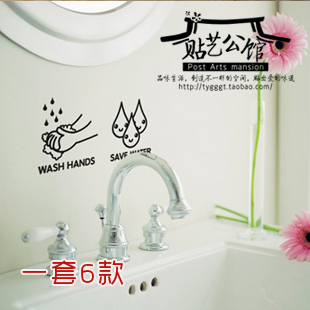 Save water energy recycle no smoking no food wash hands wall stickers decor home decal fashion cute waterproof glass cabinet(China (Mainland))