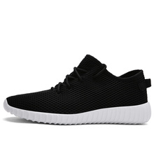 JONEY GREEN Unisex Shoes Breathable Zapato Fashion Men Shoes Light Solid YEEZY Mesh Sport Loafer Zapatillas Deportivas Hombre(China (Mainland))