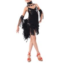 SCYL New Children Kids Sequin Feather Fringe Stage Performance Ballroom Dance Costume Latin Dancing Dresses For Girls(China (Mainland))