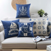 Free Shipping!!Blue mediterranean square throw pillow/almofadas case,classic modern european marine cushion cover home decore(China (Mainland))