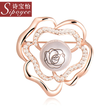 The new high-grade pearl brooch poetry Blossom Japan and South Korea imported brooch lovely temperament female models lo