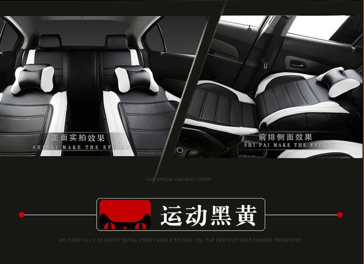 car seat covers pu leather originally for Ferrari GMC Savana JAGUAR Smart Lamborghini Murcielago Gallardo Rolls-Royce Phantom CC