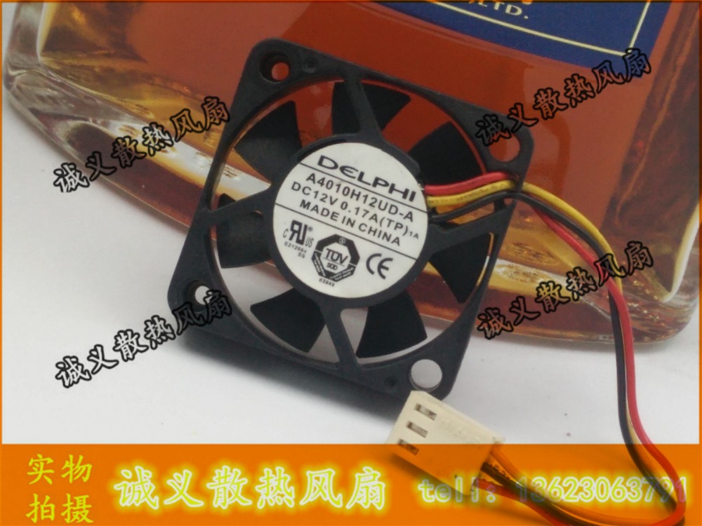 Runda Dc Fans : Cooling fan cm chinaprices