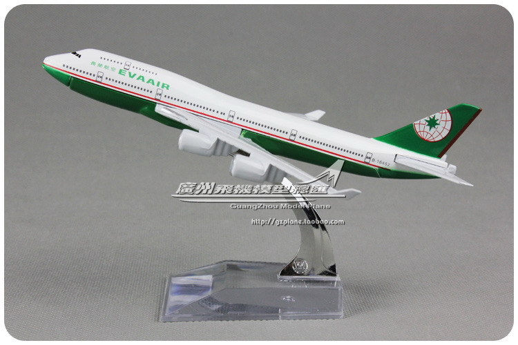16cm Alloy Metal Air EVA Air Airplane Model Boeing B747 400 Airlines Plane Model Diecast Souvenir Collections(China (Mainland))