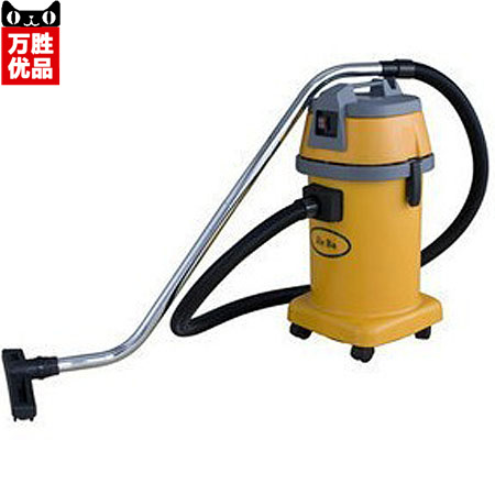 BF509A vacuum suction machine 30 liters Wet and dry vacuum cleaner household vacuum cleaners can(China (Mainland))