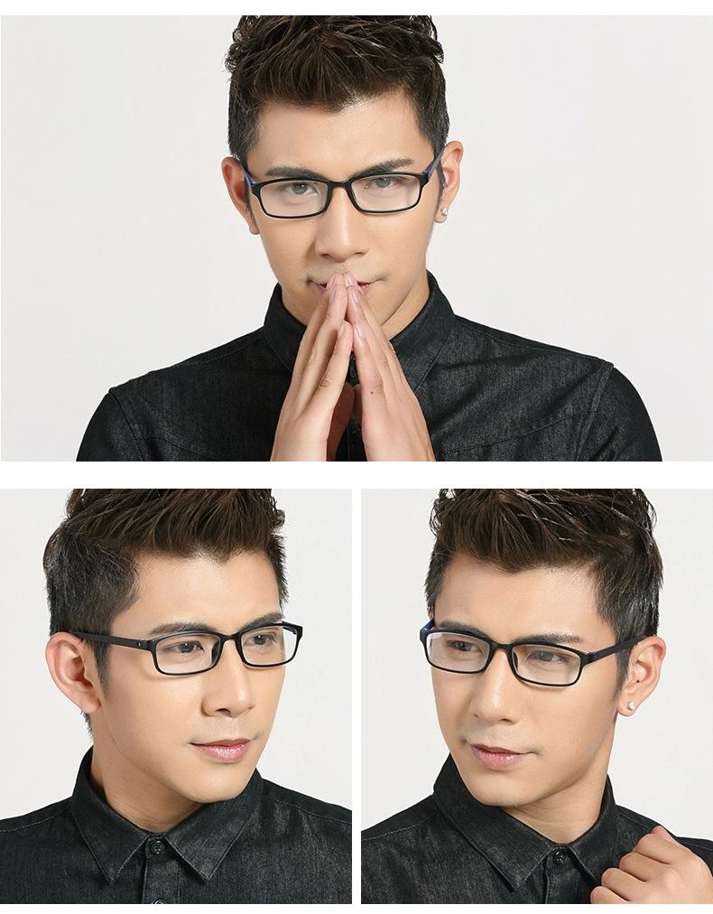 Men's Eyewear Frames Practical Shauna Carbon Fiber Decoration Tr90 Eyeglasses Prescription Frame Men Resin Lens Ultralight Square Optical Glasses Myopia Apparel Accessories