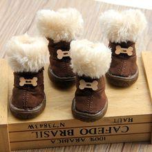 Hueso de Piel Gruesa Perros Pequeños Zapatos de Invierno Cálido Botas de Nieve De Peluche Caniche Cachorro Café/Color de Rosa/Púrpura(China (Mainland))