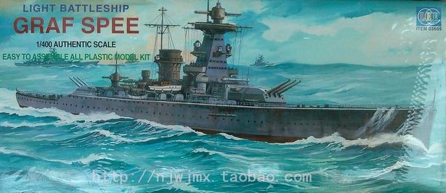 Cclee 03605 navy 1938 assembling model