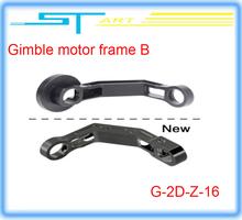 5 pcs /lot original walkera Gimble motor frame B for PFV G-2D brushless gimbal mount camera gimbal spare part low shi boy gift