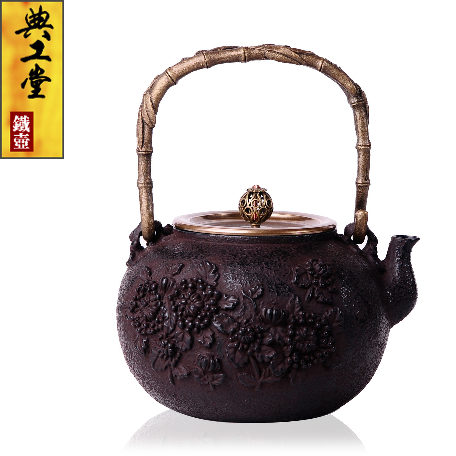High quality japanese style cast iron teapot infuser pot tea set tetsubin kettle metal strainer - Japanese teapot with strainer ...