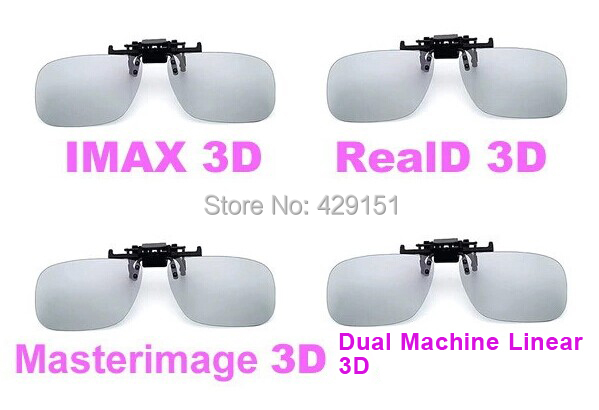 Free shipping 4 pcs Clip on Type Passive Polarized 3D Glass Clip For RealD IMAX Masterimage Linear 3D For Near-Sighted(China (Mainland))
