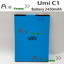 Umi C1 аккумулятор 2430 мАч аккумулятор замена аксессуар для Umi крестики C1 сотовый телефон