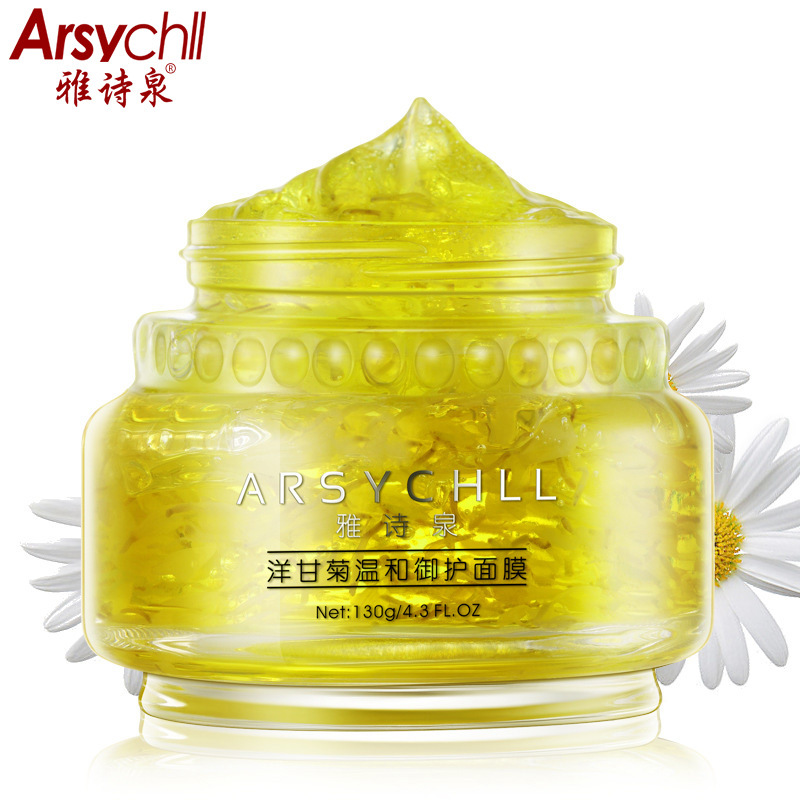 ARSYCHLL Chamomile Face Mask Whitening Moisturizing Skin Care Anti-sensitive Repairing Acne Treatment Masks Face Care Beauty(China (Mainland))