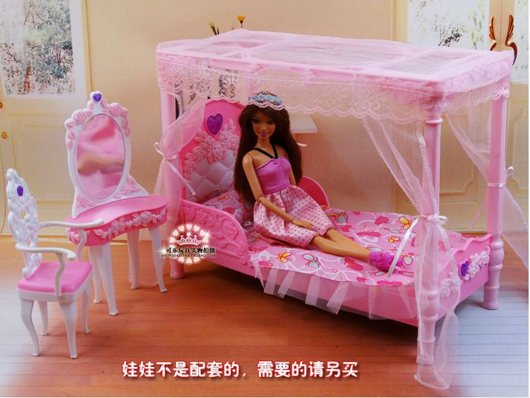 Sweet Pink Princess Bed Dresser Set / Dollhouse Furniture Bedroom Accessories For Barbie Kurhn Doll Baby Toys Girl Birthday Gift(China (Mainland))