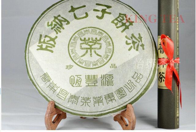 2006 ChangTai BanNa HengFengYuan ZhenPin 400g Beeng Cake YunNan Organic Pu'er Ripe Tea Weight Loss Slim Beauty Cooked Shou Cha