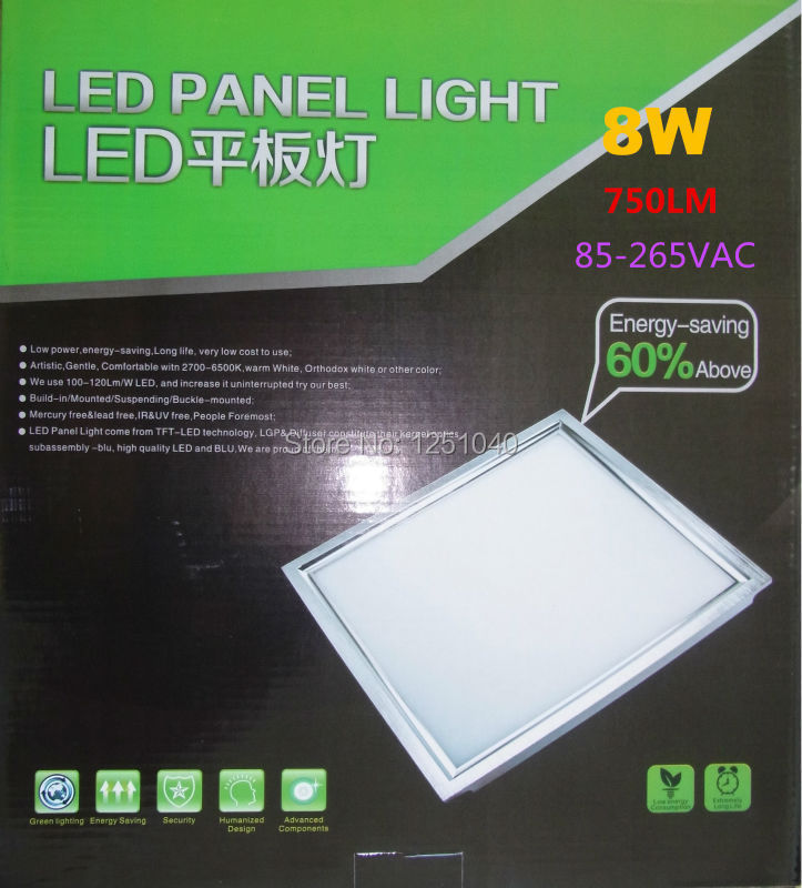 8W 800LM Embedded 300*300MM Square LED Panel,LED Indoor lighting,AC85~265V LED Downlights ,Warranty 3 Years CE & ROHS,5Pcs a Lot(China (Mainland))