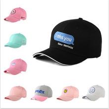 Outdoor Casual Baseball Cap Genuine Men's Sports Coat Letter Logo Snapback Caps Fashion Summer Sun Cotton Hats For Men Running(China (Mainland))