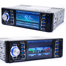 2016 New Arrival In Dash Car MP5 Player USB/TF MP3 Stereo Audio Receiver Bluetooth FM Radio AUX(China (Mainland))