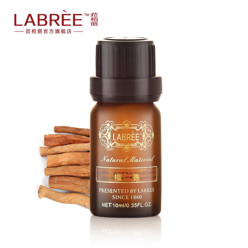 Indian Sandalwood Oil Wrinkles Blemishes Soothing Moisturizing Sexual Health Refreshing Aromatherapy Pure Essential Oil 10ml(China (Mainland))