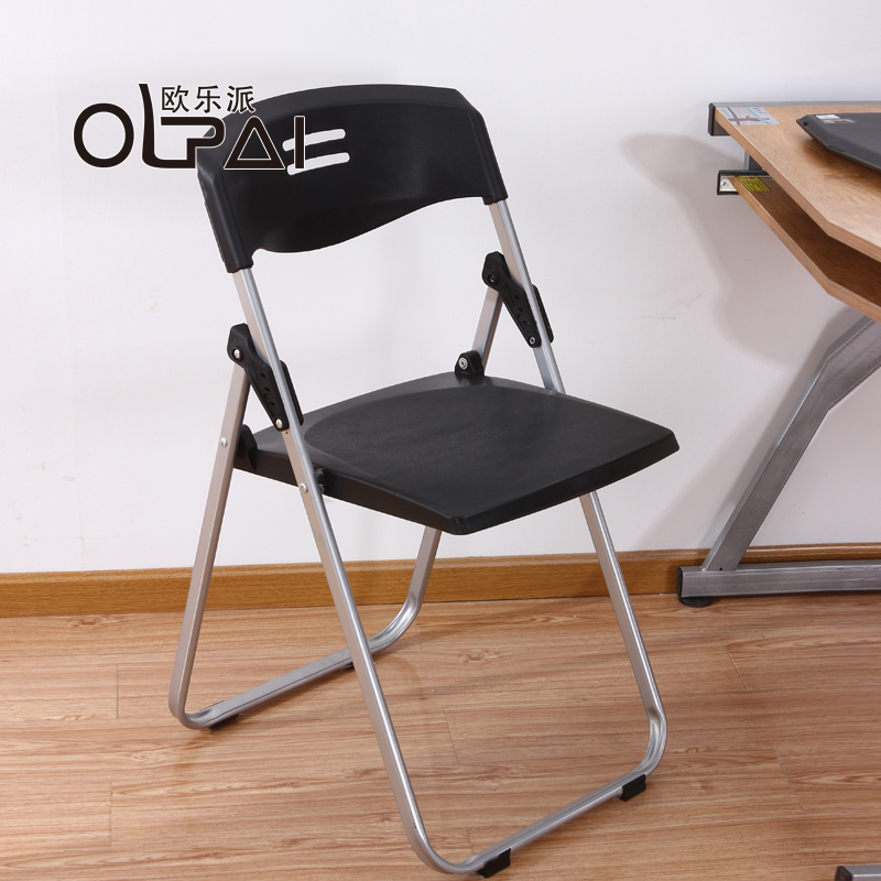 Europe minimalist music camp office breathable plastic folding chair puter