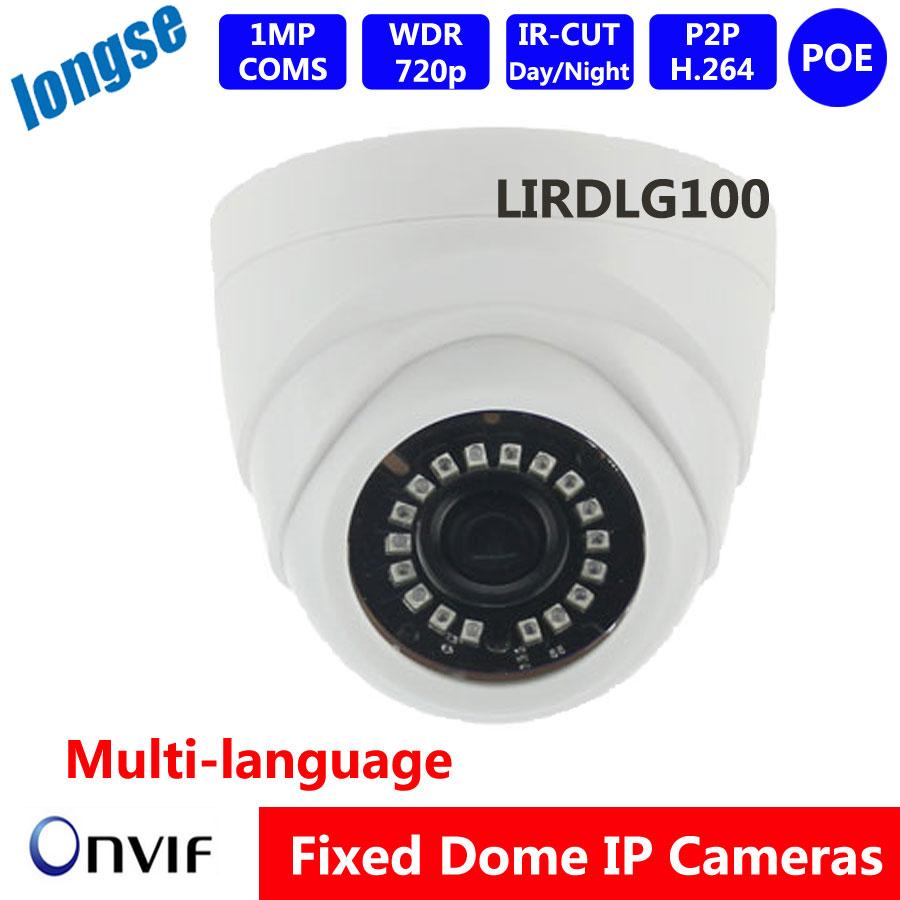 New POE IP camera, IR dome 1.0MP/720P, ONVIF 2.0, indoor home /office, CCTV network Camera, P2P/ IR Cut Filter<br><br>Aliexpress