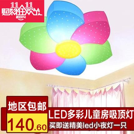 Free shippingLEDPP flower- decorated nursery Ceiling study cute girl creative cartoon children's room lamp bedroom lamp(China (Mainland))
