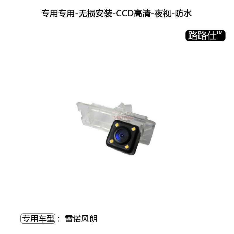 Wireless wide-angle high-definition night vision waterproof CCD color rear view camera with ruler(China (Mainland))