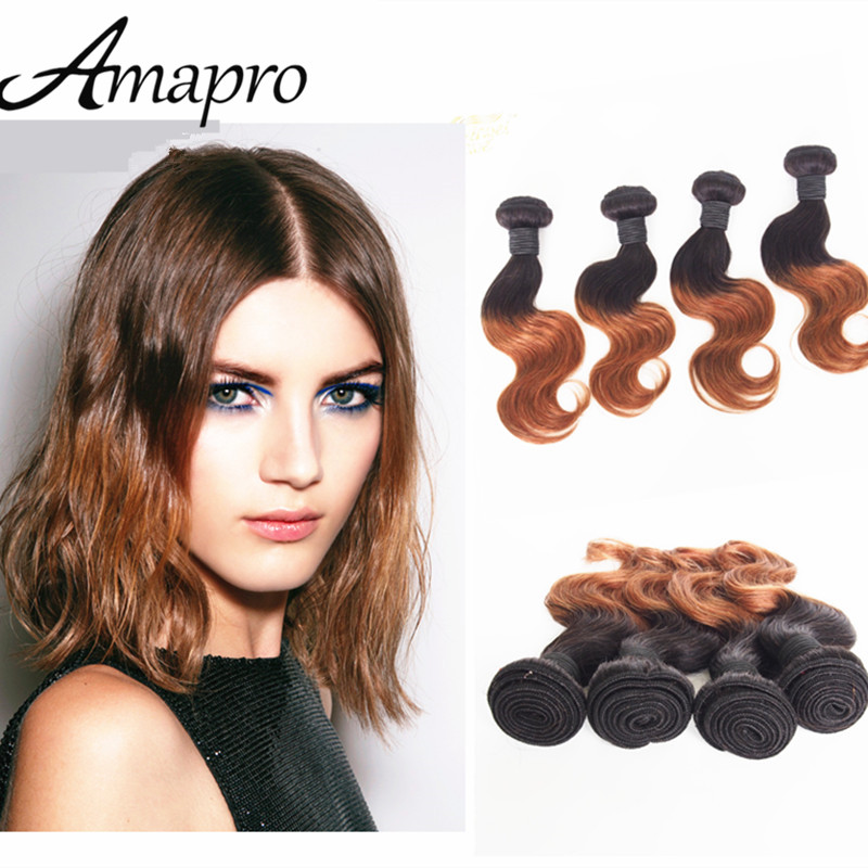 Amapro Hair Products 4pc 10inch Light Brown Virgin Hair Ombre Two Tone Human Hair Weave Wave 1B/27 Style in Different Ways(China (Mainland))