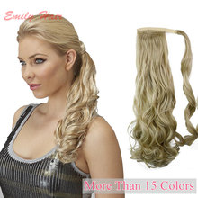 2015 Sale for Ponytail Hairpieces Scroll Type Roll Horsetail Tied Wig Ultra Matte High Temperature Wire Fluffy Long Ponytail
