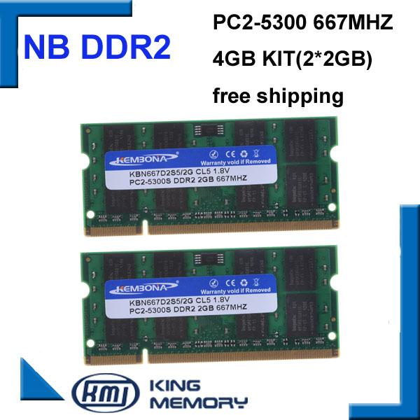 DDR2 (2X2GB)667