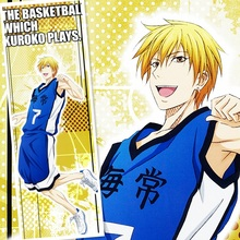 45X125CM Kuroko no Basuke Basketball Kise Ryouta Sports Anime Cartoon scroll wall picture mural poster art cloth canvas painting