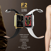 F2 intelligent Bluetooth watch Bluetooth Watch 2015 new heart rate detection depth waterproof dual system