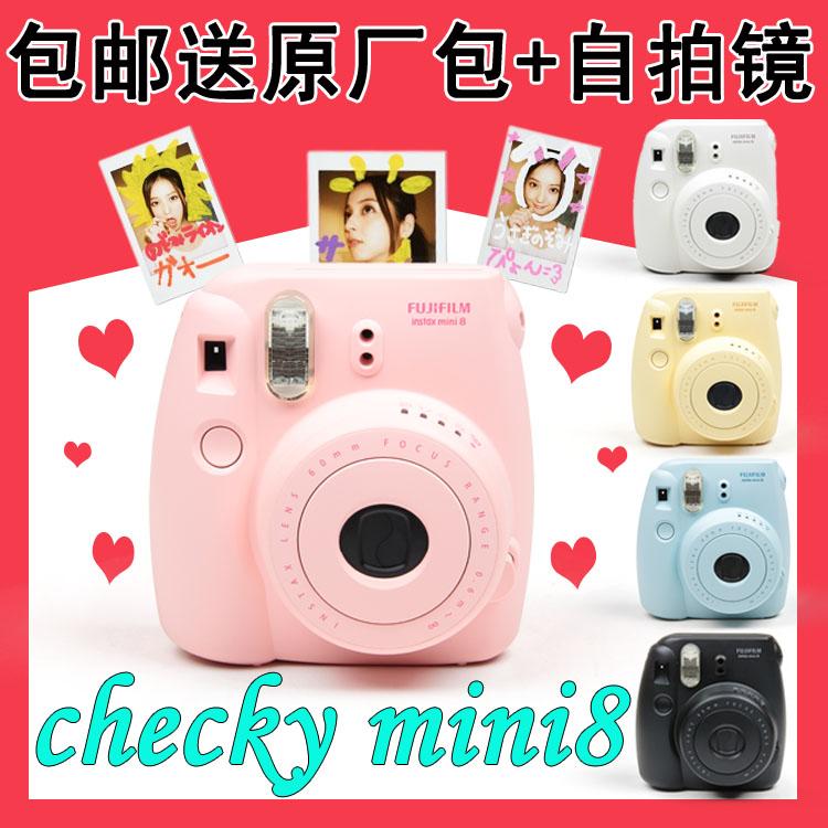 free shipping ! original Fuji once imaging polaroid mini8 camera bakufu clearshot black-and-white mini 8 5-color s ,in stock(China (Mainland))