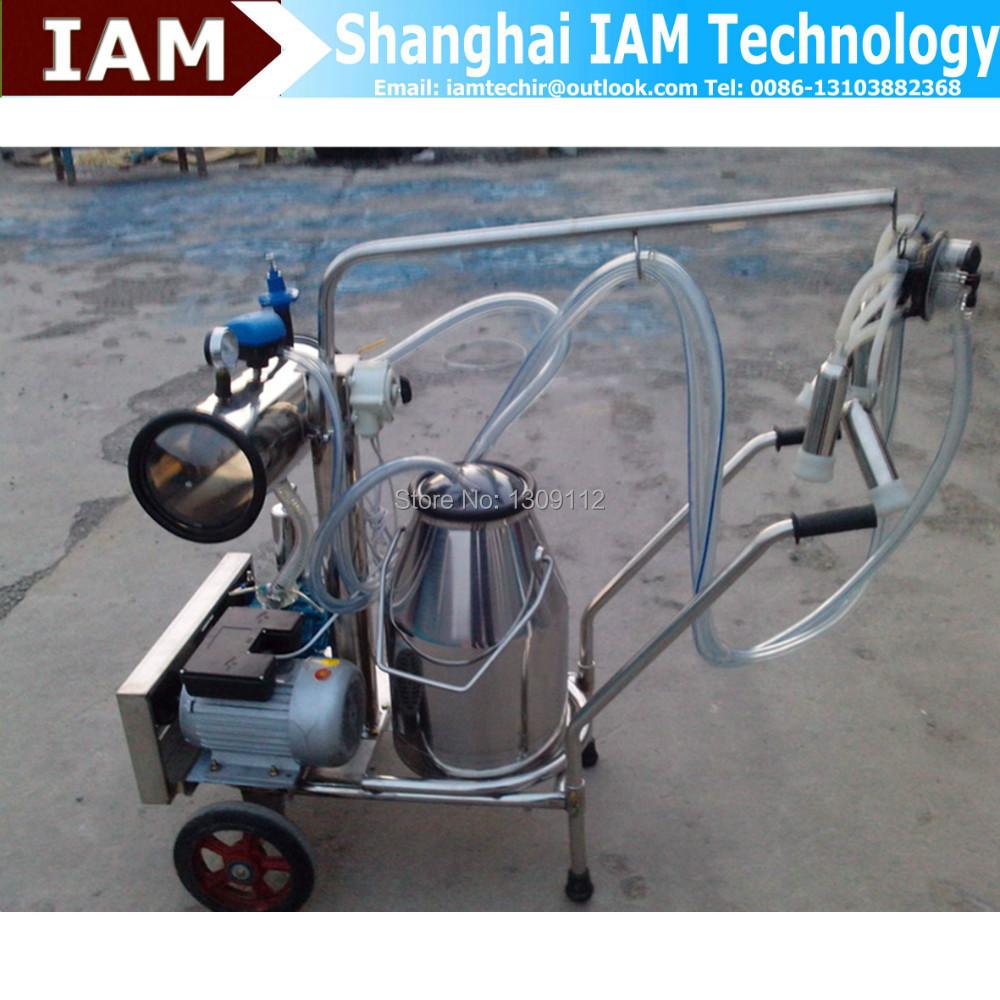 portable goat machine for sale
