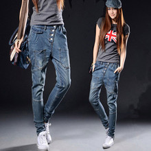 2016 Hot Selling Korean Worn Stitch Harem Button Fly High Quality Jeans uk Womens Best Slim Pencil Denim Pants Free Shipping
