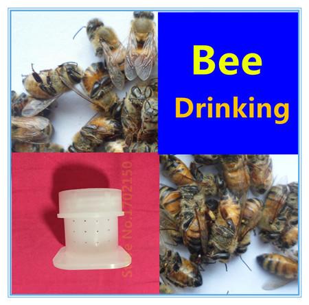 Комплектующие для кормушек  Beekeeping 5 158 комплектующие для кормушек beekeeping 5 158